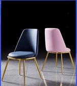 輕奢餐椅北歐家用餐廳現代簡約靠背凳鐵藝化妝書桌網紅ins布藝椅 LX 韓國時尚週