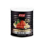 【紅布朗】純杏仁粉 x1罐(300g/罐)_高纖無糖_早餐好選擇