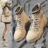 馬丁靴女夏季薄款透氣網紅2020新款英倫風百搭ins潮女鞋瘦瘦短靴 韓語空間