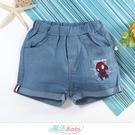 男女童裝 夏季薄款牛仔短褲 魔法Baby