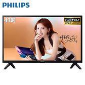 [PHILIPS 飛利浦]43吋 FHD液晶顯示器 43PFH4052/VBPHPTA4043