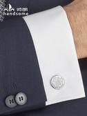 六便士硬幣袖扣好運禮物男士袖釘法式襯衫袖口扣婚禮飾品送禮盒裝