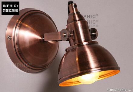 INPHIC- 現代鐵藝床頭壁燈簡約復古懷舊創意個性走廊過道燈酒吧壁燈_S197C