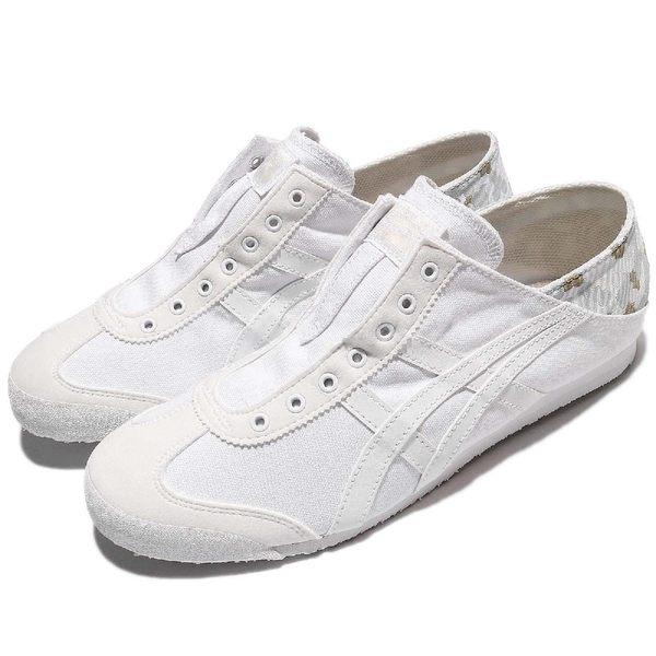 Asics 復古慢跑鞋 Mexico 66 Paraty 白 卡其 休閒鞋 基本款 無鞋帶 男鞋 女鞋 亞瑟士【PUMP306】D7C1N0101