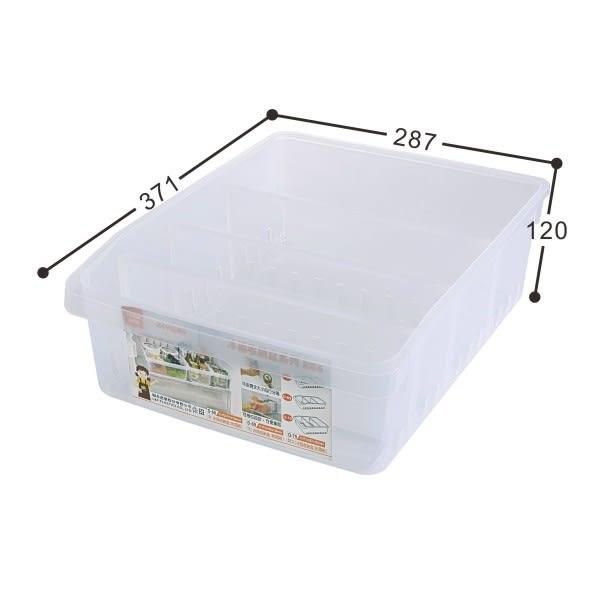 【好市吉居家生活】嚴選聯府KEYWAY D-70 (特大)冰箱收納盒(附隔板) 置物盒