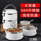 304多層學生男女超長不銹鋼保溫飯盒韓國帶蓋餐盒便當盒成人345層 3C優購