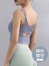 運動上衣 運動內衣女防震跑步瑜伽背心大胸細肩帶高強度健身上衣外穿夏 小天使