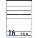 Unistar 裕德3合1電腦標籤紙 (15)US4672 16格 (100張/盒)