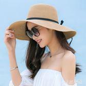 帽子女夏天清新草帽防曬韓版遮陽帽可折疊太陽帽防曬沙灘帽大沿帽 QQ23430『東京衣社』