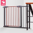 護欄  嬰兒童 安全門欄 寶寶樓梯門 防護欄 寵物狗狗 隔離欄柵 圍欄