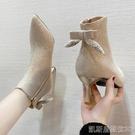 高跟短靴馬丁靴春秋尖頭鞋子女單靴新款網紅靴子冬鑽百搭高跟細跟短靴 【快速出貨】