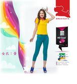 【瑪蒂斯】女款短袖黃色袖口剪接配色款 HI COOL纖維POLO衫S5312及S5313