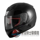 [安信騎士] THH T80 新仿纖維 全罩 小帽體 3M吸濕汗專利內襯 安全帽 雙D扣 T-80