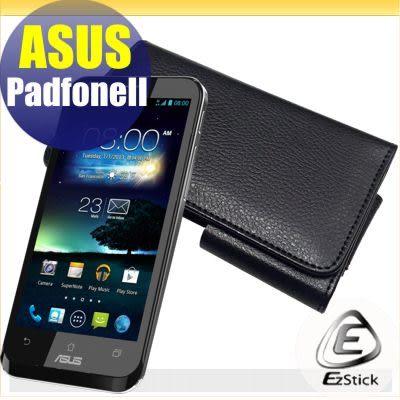 【EZstick】ASUS Padfone 2 A68 適用 荔枝紋腰掛磁扣全包覆皮套