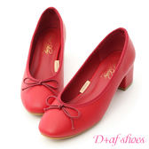 D+AF 輕漾甜美.小蝴蝶中跟芭蕾娃娃鞋*紅