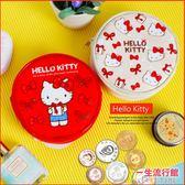 《最後7個》Hello Kitty 凱蒂貓 正版 皮質 圓形 零錢包 小物包 生日禮物 B10186