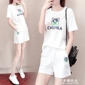 純拉純棉運動套裝女夏季2020新款時尚洋氣短袖短褲寬鬆學生兩件套 果果輕時尚