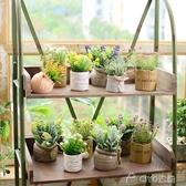 小清新仿真植物盆栽擺件多肉假花盆景家居客廳室內綠植裝飾品擺設YYP ciyo黛雅