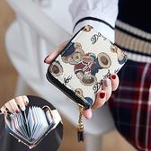 卡包錢包一體包女式銀行卡套超薄簡約信用卡新款女士小巧證件零錢 SUPER SALE 快速出貨