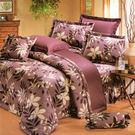 台灣製-甜蜜楓葉 雙人加大(6x6.2呎)四件式鋪棉兩用被床包組-粉紫色[艾莉絲-貝倫]T4HT-5039D-PP-B