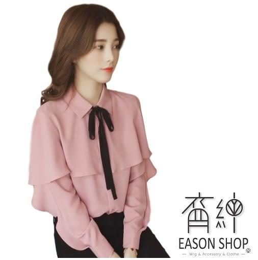 EASON SHOP(GU5554)蝴蝶結綁帶子燈籠袖白色長袖襯衫荷葉邊女上衣服素色白襯衫粉色春夏裝韓版寬鬆