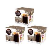 雀巢 Dolce Gusto 美式經典濃烈咖啡膠囊(Americano Intenso) (3盒組)