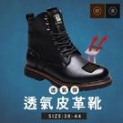 馬丁靴復古男靴戰鬥靴工程靴軍靴短靴皮鞋高筒靴男鞋綁帶-黑/棕38-44【AAA2667】預購