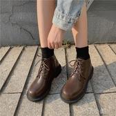 短靴英倫風復古馬丁靴女秋季新款正韓時尚平底單靴繫帶短靴ins潮 扣子小鋪