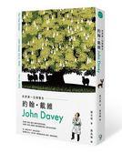 (二手書)世界第一位樹醫生:約翰‧戴維(John Davey)