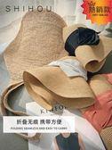 漁夫帽 日本防曬UV草帽蝴蝶結日系女沙灘可折疊儷娘娘同款夏天遮陽漁夫帽 『快速出貨』