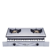 全省 喜特麗雙口嵌入爐內焰型與JT 2999S 同款瓦斯爐桶裝瓦斯JT 2999S_LPG
