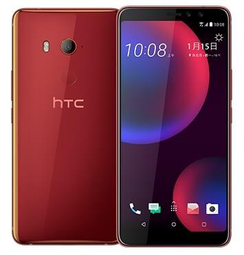 福利品 展示機 HTC  HTC U11 EYEs 4G/64G 6吋  4G+3G雙卡雙待 狀況佳 豔陽紅 /限量優惠