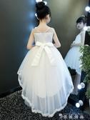 公主裙女童蓬蓬紗禮服小主持人女孩鋼琴演出服花童拖尾婚紗夏 時尚潮流