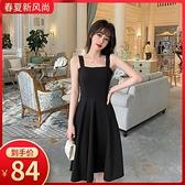 黑色吊帶洋裝女外穿夏中長款2021新款內搭顯瘦a字赫本風小黑裙【快速出貨】