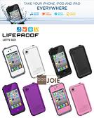::bonJOIE:: 美國進口 LifeProof Store iPhone 4/4S Case–Gen2 第二代四防手機保護套 保護殼 手機蓋 手機殼