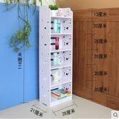 雅刻麗廁所置物架浴室架洗手間防水收納架客廳臥室廚房整理雜物架(2074)