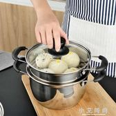 湯鍋 不銹鋼奶鍋寶寶湯鍋加厚小蒸鍋復底不黏牛奶小鍋面條鍋電磁爐鍋具 小艾時尚