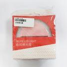 自拍補光燈(Z-FET-17-P)
