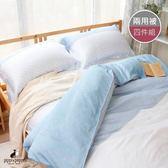 【pippi & poppo】60支頂級天絲-洛可(床包兩用被四件組 雙人特大7尺)