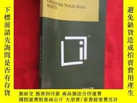 二手書博民逛書店Discover罕見Your Real Assets (小16開 ) 【詳見圖】Y5460 Literary