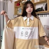 軟妹polo衫日系少女ins短袖t恤女夏季2020寬鬆韓版mschf上衣服潮