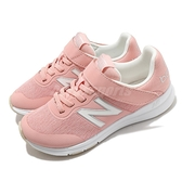 New Balance 慢跑鞋 Premus Version 2.0 NB 寬楦 粉 白 女鞋 大童 中童 魔鬼氈 運動鞋【ACS】 YOPREMPNW
