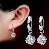 時尚女 魔方愛情窗耳環耳墜 鍍銀耳飾品《小師妹》ps308