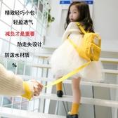 兒童背包 防走失幼兒書包女可愛男童雙肩包旅游包印字 - 夢藝家