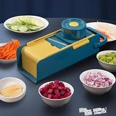 切菜神器家用削馬鈴薯絲切絲器多功能擦絲刨絲器檸檬切片機廚房用品 夏季新品