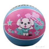 冠合小籃球哈登兒童幼兒園小學生室內3-4-5-6-7號迷你卡通籃球    東川崎町