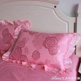 蕾絲貢緞全棉枕套天絲婚慶提花純棉繡花邊枕頭套一對艾美時尚衣櫥