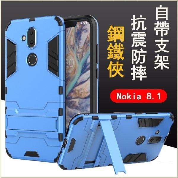 鋼鐵俠 諾基亞 Nokia 8.1 手機殼 防摔 防指紋 矽膠套 懶人支架 Nokia X7 全包邊 內軟殼 保護殼