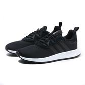 ADIDAS ORIGINALS X_PLR 平民版 黑 白 輕量 休閒鞋 男女 (布魯克林) EF5506