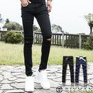 刀割牛仔褲【ZQ3738】OBI YUAN韓版丹寧原色破壞刷破彈性牛仔褲